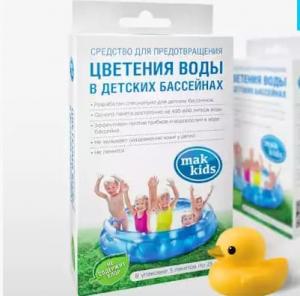 МАК KIDS комплексный препарат для дезинфекции воды (5 пакетов по 25 гр)