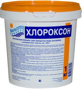 (Маркопул Кемиклс) Хлороксон комплексное средство для ухода за водой