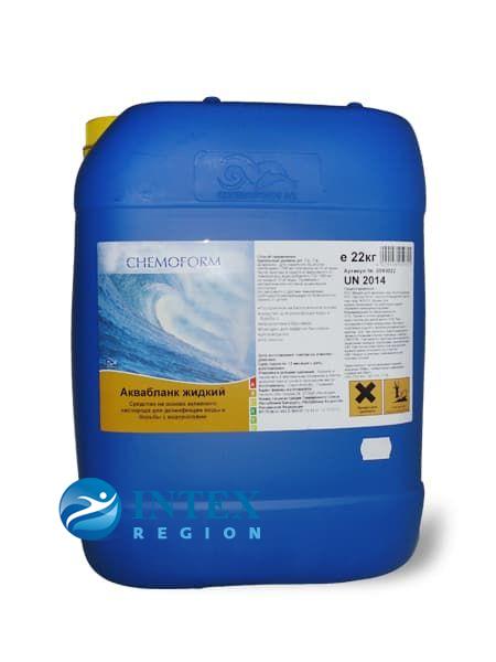 Chemoform (Кемоформ) Аквабланк жидкий