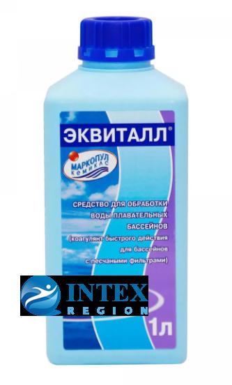 Эквиталл жидкий коагулянт Маркопул Кемиклс