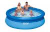 Бассейн надувной Intex Easy Set Pool - 28120.56920 305x76 см