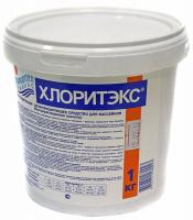 Хлоритэкс ударный органический хлор в гранулах   Маркопул Кемиклс