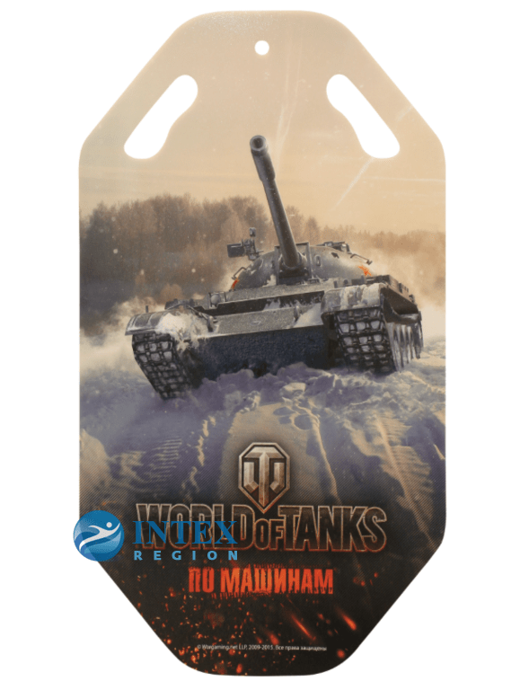 Ледянка World of Tanks Т58180 92х0,5см
