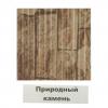 Сборный бассейн ЛАГУНА 24412 круглый 244х125 см (природный камень)