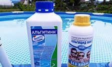 Химическое обеззараживание для детских бассейнов